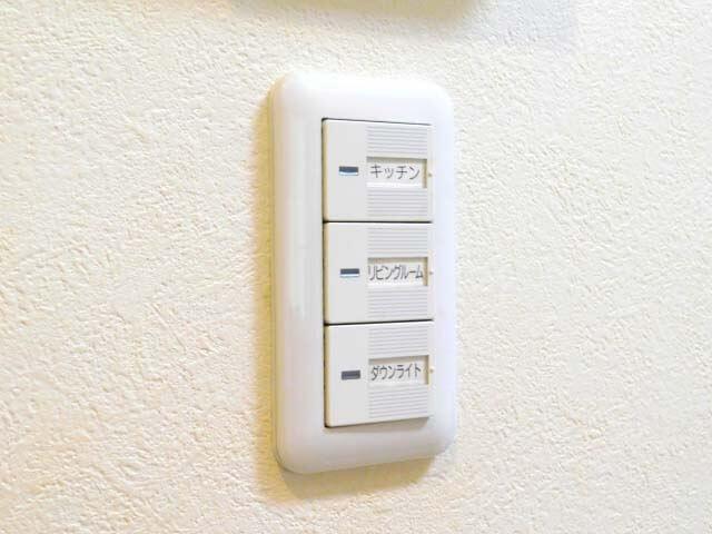 注文住宅 スイッチ
